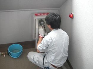 110615sousuikan-04.JPG