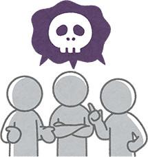【イラスト】秘密のグループを作って情報交換をする悪質設計コンサルら