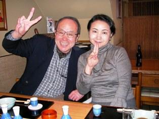 廣田さんは12月にお父さんが ...