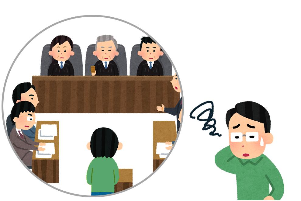 【イラスト】裁判するか迷う区分所有者