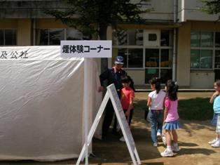 SANY0032saiwai.JPG