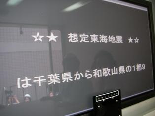 bousai0807-09.JPG
