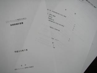chokei-3.JPG
