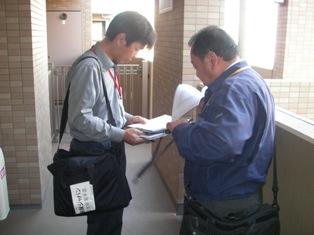 jisinnhoken-01.JPG
