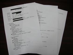 0903jitaku daikibo-2.JPG
