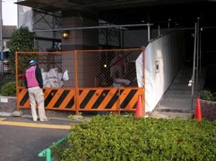entrance-03.JPG
