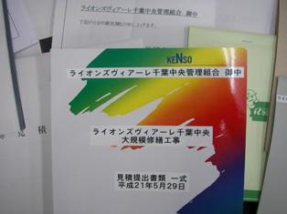 gyoushaboshuu-5.JPG