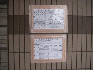 kasetu-01.JPG