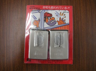 kasetu-12.JPG